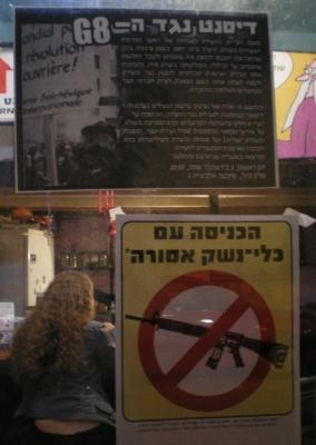 Salon Mazal/Tel Aviv